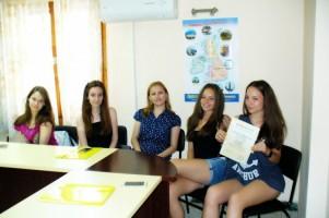 В клас