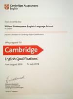 Поредно Кеймбридж отличие